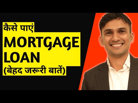 Mortgage Loans And Loan Against Property (2020 And Beyond)