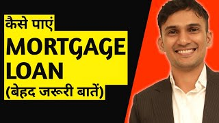 Mortgage Loans And Loan Against Property (2019 And Beyond)