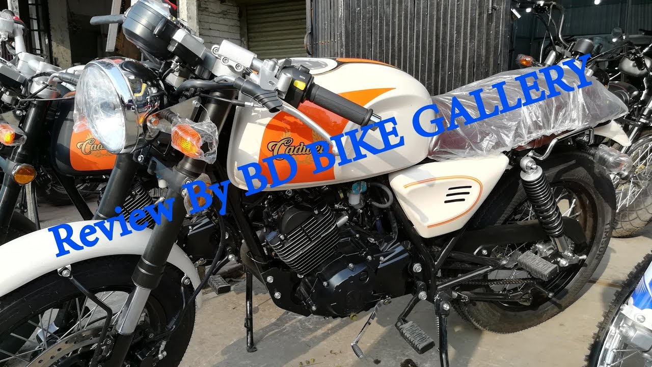 Cadwell 125 | Bangladesh | Cafe Racer |Review By BD BIKE GALLERY |  Motorcycle in BD🚲🚲