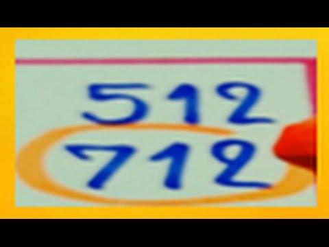 สูตรหวยชุด 3 ตัวบนงวด 17/1/60 คำนวณ 2 วิธีเข้าดีเวอร์