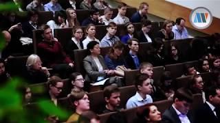 Научно-практическая конференция «Наука для жизни»