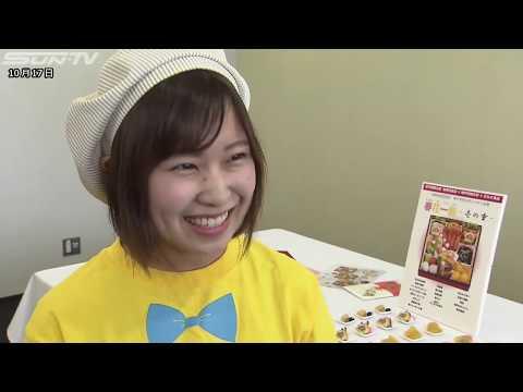 神戸学院大学 学生視点のおせち料理お披露目