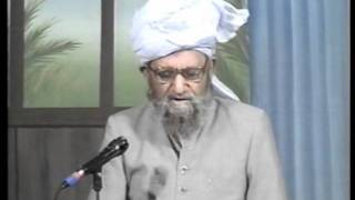 Urdu Dars Malfoozat #568, So Said Hazrat Mirza Ghulam Ahmad Qadiani(as), Islam Ahmadiyya
