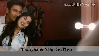 Vili neerum veenaga tamil wats app status love song