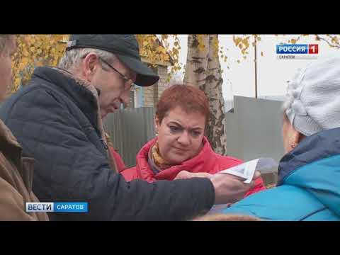 Несуществующие услуги: жители получили платежки за вывоз мусора с недостоверными данными
