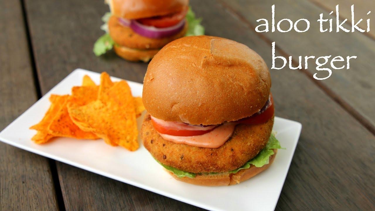 aloo tikki burger recipe | mcaloo tikki recipe | mcdonalds burger tikki  recipe