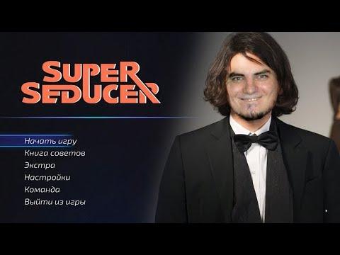 Мэддисон пикапит девушек в игре Super Seducer
