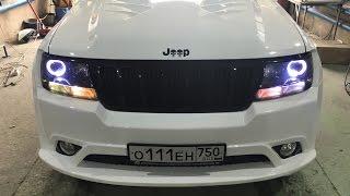 Установка билинз в фары с раздельным светом на примере Jeep GC WJ