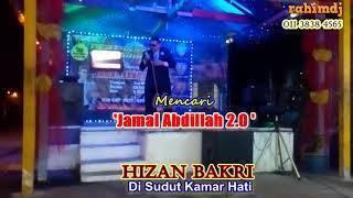 hizan bakri - Di Sudut Kamar Hati @top karaoke (N/Juara)