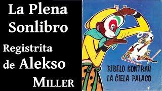 Ribelo Kontraŭ la Ĉiela Palaco en Esperanto (La Plena Sonlibro)
