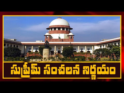 Supreme Court Gives Equal Inheritance Right to Daughters    Sumantv News