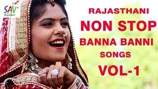 राजस्थानी  Non -Stop मारवाड़ी  बन्ना बन्नी सांग्स Vol -1   2017  सुपरहिट DJ Shadi Exclsuive Songs
