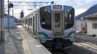 【E721系】 JR仙山線 山寺駅に仙台行き到着 thumbnail