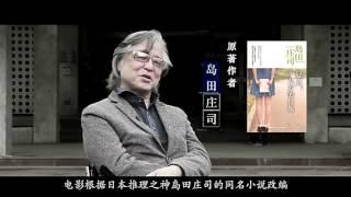 《夏天19岁的肖像》黄子韬独撑电影