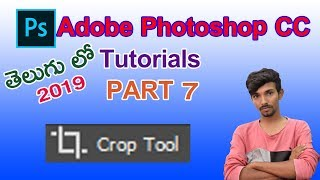 How To Install Photoshop Cc 2017 In Telugu - Travel Online
