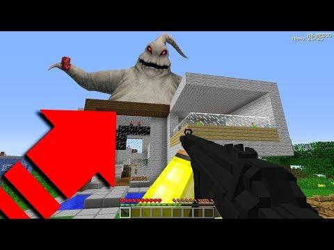DEV MUTANT HAYALET EVİME SALDIRIYOR! 😱 - Minecraft