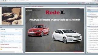 REDEX -  лучшая коротка презентация