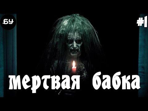 Сериал Ужасы по дешевке 3 сезон Penny Dreadful смотреть