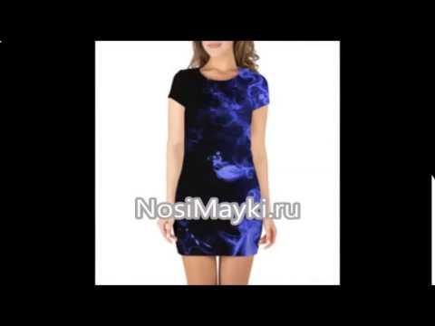 Платье для девочки без выкройки - YouTube