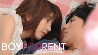 อยู่กันสองต่อสอง จะกอดจูบหรือลูบคลำ?| Boy For Rent ผู้ชายให้เช่า
