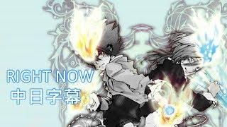 家庭教師reborn Last Cross 中日字幕