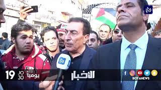 مسيرات غضب تعم العاصمة عمان ضد قرار الرئيس الأمريكي  حول القدس - (8-12-2017)