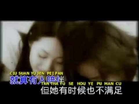 Jacky Cen Yen -  I Ke Ren Khu