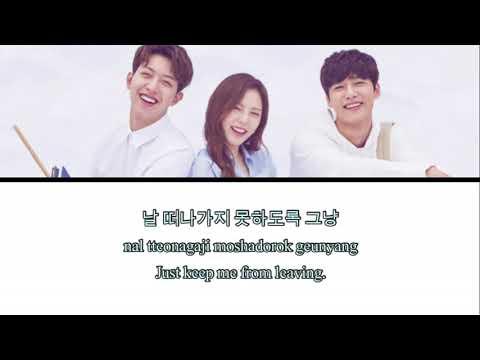 Monday Kiz ~ Let's love Again (Lyrics~Han~Rom~Eng)