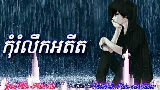 កុំរំលឹកអតីត - Nhạc khmer buồn tâm trạng hay nhất 2019《Phia Sơn》