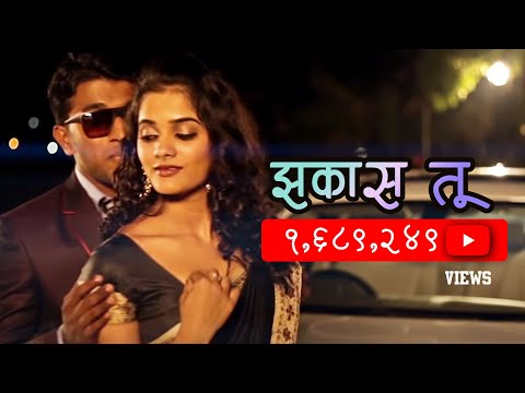 9x-jhakaas-|-jhakaas-tu-|-full-song-|-hd-|-marathi-song