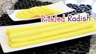 Homemade Yellow Pickled Radish (단무지, DanMuJi) | Aeri's Kitchen