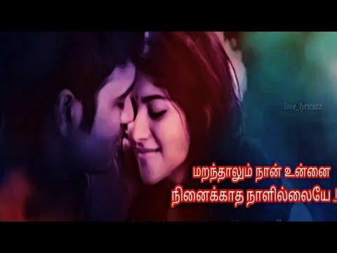 Whatsapp Status Video Tamil | 💙💕vizhi Neerum Veenaga Lyrics💜🧡