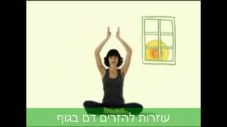 ללא גלוטן- גולון בריאות מטבע