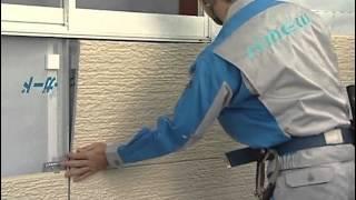 Монтаж фасадных панелей KMEW - видео часть 12(Зазоры вокруг оконных и дверных проемов при монтаже фасадных панелей kmew - двенадцатый ролик видеопособия..., 2012-09-05T11:31:38.000Z)