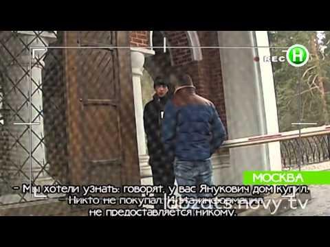 Янукович скончался в ростовской больнице  Политика  МК