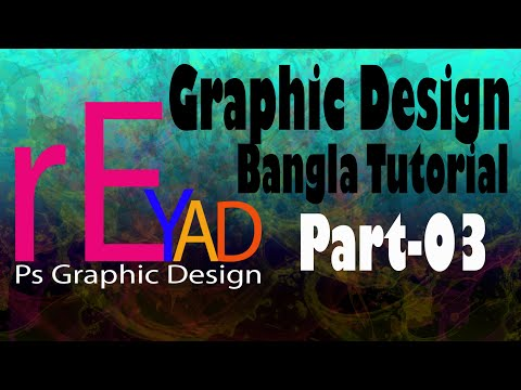 Adobe Photoshop Tutorial : Class=3 || Ps Graphic Design thumbnail