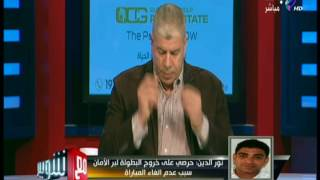 عاجل .. اول تعليق من ابراهيم نور الدين علي ضربه والاعتداء عليه من لاعبي الفيصلي الاردني