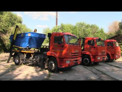 Бункеровоз WERNOX на шасси КАМАЗ 43253