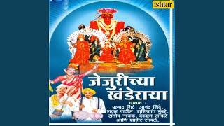 Khanderayacha Yed