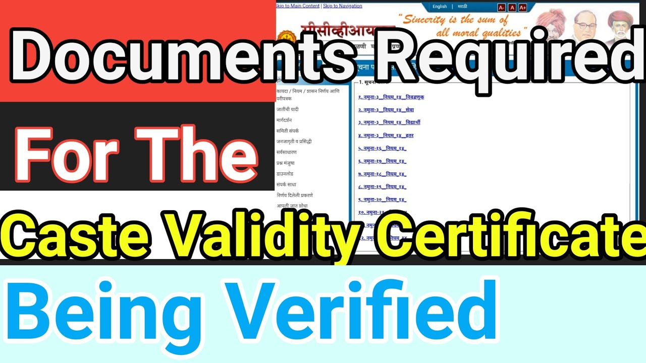 Documents Required For The Caste Validity Certificate Being