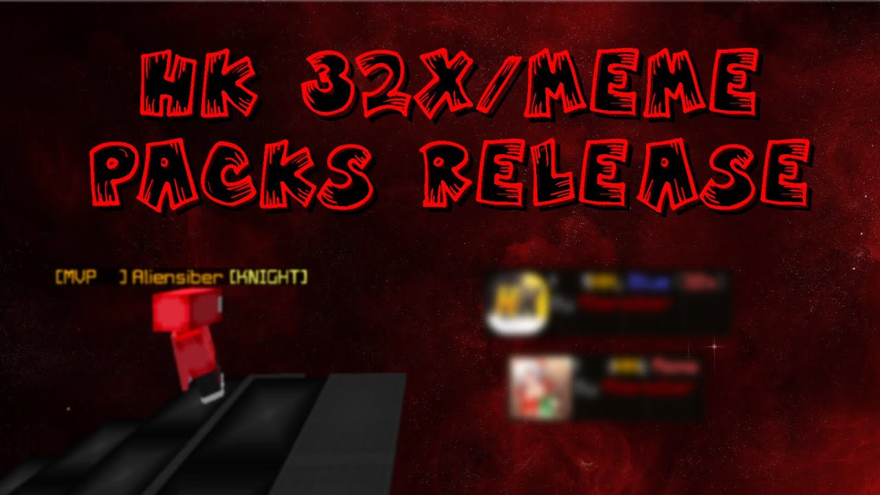 Hypixel Knights PvP Pack Release [32x | 1.8.9]
