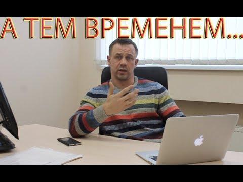 Я ИМЕННО ТАК СЧИТАЮ | Как не платить кредит | Кузнецов | Аллиам