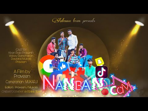 NANBAN.COM SHORT FILM | ANTENNA
