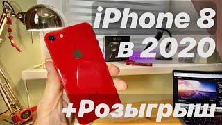 iPhone 8 Обзор   актуальность в 2020