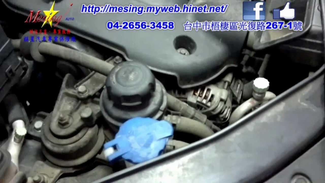 發電機單向皮帶盤磨損拆裝更換 Hyundai Santa Fe 2 2l 2008 D4eb Crdi F5a51
