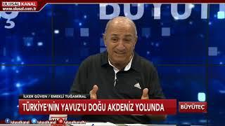 Büyüteç - 22 Haziran 2019 - Can Karadut - Hüseyin Çiloğlu - İlker Güven - Ulusal Kanal