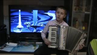 От винта, песня глюк Пина под аккордеон. Ермолаев Иван.