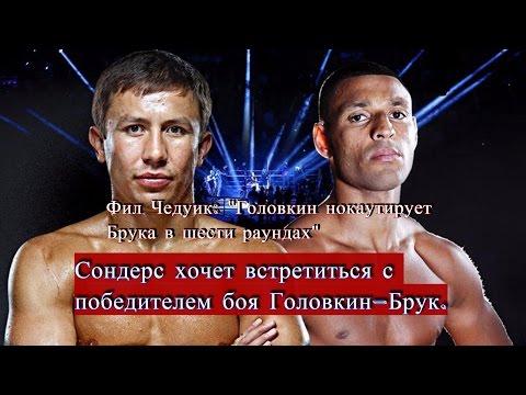 Ковалев – Уорд: Полное видео боя
