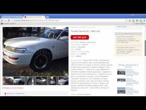 Авито продажа авто Avito Ru доска объявлений
