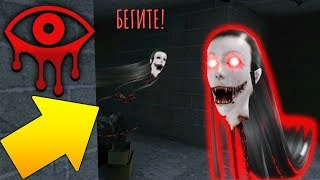 best scary games for kids